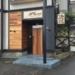 松本市│貸スペース みのる珈琲